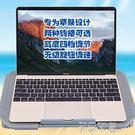 蘋果電腦macbook散熱器mac筆記本pro底座air13支架風扇15.6墊14寸 【米娜小鋪】 igo