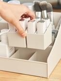 化妝品收納盒口紅桌面護膚刷抽屜式梳妝台家用整理簡約置物架