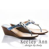 ★2018春夏★Keeley Ann閃耀時刻~奢華水鑽全真皮楔形T字夾腳拖鞋(藍色)
