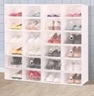 加厚鞋盒收納盒透明抽屜式