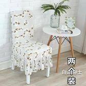 家用彈力連身酒店餐桌椅背椅子套子歐式餐桌布椅子套凳子套 交換禮物