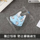 黑五好物節 嬰兒兒童口罩一次性防霧霾寶寶嬰幼兒0-12個月1-3歲透氣春夏薄款 小巨蛋之家