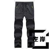 戶外沖鋒褲秋冬防水透氣加絨加厚彈力登山褲【左岸男裝】