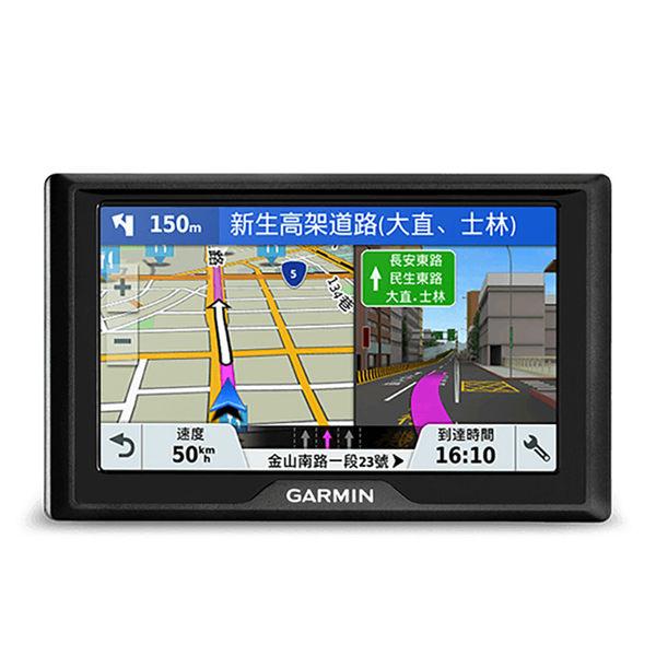 Garmin Drive™ 51玩樂達人機 5吋 衛星導航機 聰明領航家 導航 Drive 51【生活ODOKE】