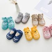 2雙0-12個月春秋款男女童寶寶純棉新生嬰兒地板鞋襪子鬆口防滑底