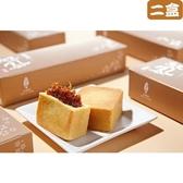 【南紡購物中心】《紅鳳鳳梨酥》紅鳳鳳梨酥小包裝(3入)兩盒