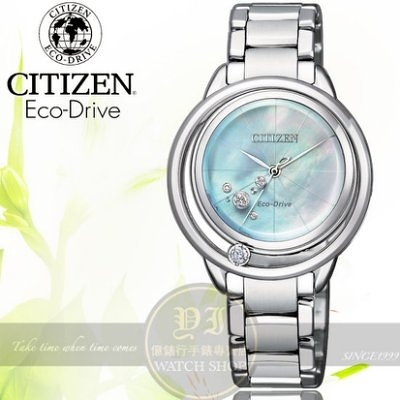 CITIZEN日本星辰田馥甄代言ECO-Drive L系列璀璨時刻真鑽光動能簡約腕錶EW5520-84D公司貨