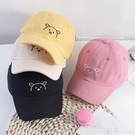 鴨舌帽 兒童帽子春秋薄款夏季小童防曬遮陽帽男童寶寶鴨舌帽女童棒球帽潮 618購物節