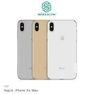 【愛瘋潮】NILLKIN Apple iPhone Xs Max 本色TPU軟套 減震防刮 超強柔韌