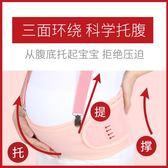 托腹帶女孕婦專用懷孕期孕晚期恥骨胎兒透氣【不二雜貨】