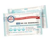 芊柔抗菌清除腸病毒濕紙巾【康是美】