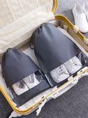 旅行袋鞋子收納袋子鞋袋束口裝鞋的收納袋旅行拖鞋防塵袋無紡布家用鞋包【快速出貨】