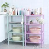 浴室多層塑料整理置物架客廳廚房收納架儲物架浴室化妝品收納架igo  ciyo黛雅