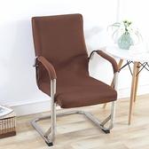 旋轉椅套連體辦公電腦扶手座椅套升降凳子套彈力老板椅套椅套罩 「雙10特惠」