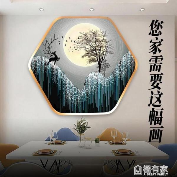 2021年新款鑽石畫5d滿鑽客廳diy鹿鑽石繡玄關點貼十字繡磚石 ATF 極有家