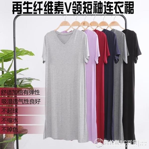 睡裙女夏天莫代爾大碼寬鬆睡衣短袖可外穿韓版清新學生長款家居服 圖拉斯3C百貨