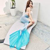 七夕情人節禮物美人魚沙灘裙海邊比基尼泳衣魚尾配裙人魚寫真度假超美人魚裙