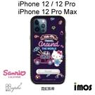 iMos 三麗鷗 Kitty防摔立架手機殼 [霓虹凱蒂] iPhone 12 / 12 Pro / 12 Pro Max