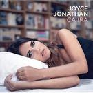 喬伊絲 守護幸福 精選加新歌 訪台獨佔版 CD Joyce Jonathan Ca Ira 免運 (購潮8)