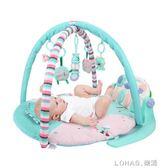 貝恩施嬰兒腳踏鋼琴兒童健身架0-3-6-12個月寶寶帶音樂遊戲毯玩具 樂活生活館