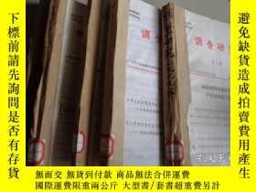 二手書博民逛書店調查研究罕見1995Y17046