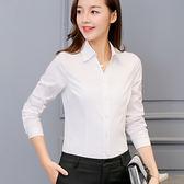 白襯衫女長袖職業V領修身工作服正裝大碼棉襯衣女裝優家小鋪