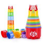 谷雨兒童趣味疊疊杯寶寶益智玩具1-3歲嬰兒疊疊樂彩虹層層疊玩具