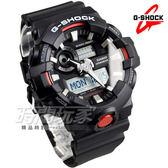 G-SHOCK GA-700-1A 絕對強悍 粗曠感電子錶 男錶 軍錶 運動錶 黑x紅 GA-700-1ADR CASIO卡西歐 世界時間