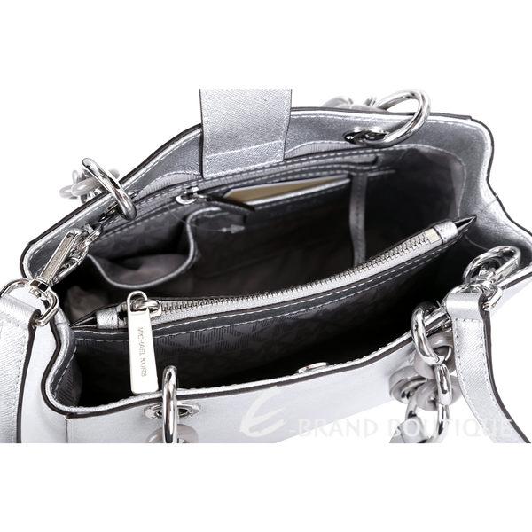 Michael Kors Cynthia 防刮皮革雙層兩用包(小/銀色) 1620681-30