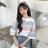 女裝韓版寬鬆百搭彩色條紋短袖T恤五分袖打底衫體恤上衣學生   瑪奇哈朵