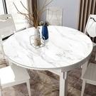 桌布大小圓桌墊橢圓形飯店餐廳茶幾餐桌布防水防油免洗圓桌布pvc家用 小山好物