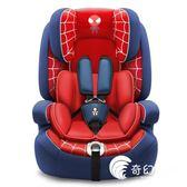 眾霸兒童安全座椅汽車用寶寶嬰兒簡易車載-奇幻樂園