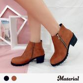 短靴 金屬側金拉鍊短靴 MA女鞋 T1851