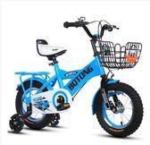 兒童自行車3歲寶寶腳踏車2-4-6歲單車6-7-8-9-10歲男孩女孩童車LX 伊蒂斯女裝
