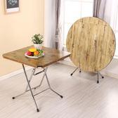 簡易折疊桌餐桌家用實木小戶型餐桌圓形飯桌正方形可吃飯伸縮桌子