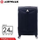 AIRWALK 尊爵系列 行李箱 24吋 黑色 拉鍊布面商務箱 A725370 MyBag得意時袋