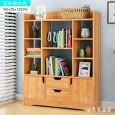 學生家用省空間書櫃 簡約現代北歐書架 落地多功能簡易收納儲物櫃 CJ6412『寶貝兒童裝』