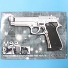 台灣製空氣槍 M92 BB槍(銀色) 加重型玩具槍/一支入{促600}~佳19AD-211S