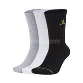 Nike 襪子 Jordan Everyday Max Crew Socks 籃球 中筒襪 喬丹 一組三入【ACS】 SX5545-915