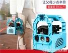 名磊充電水泵便攜式農用澆菜戶外抽水機家用小型12V充電式抽水泵   (圖拉斯)