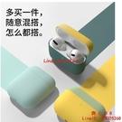 airPodsPro保護套液態硅膠AirPods pro3耳機殼蘋果無線適用于airpods2【西語99】