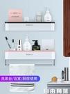 免打孔衛生間浴室置物架壁掛式洗手廁所洗漱台毛巾牆上收納盒神器  自由角落
