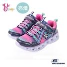 Skechers童鞋 女童電燈鞋 HEART LIGHTS 發光鞋 愛心燈鞋 運動鞋 跑步鞋 閃燈 魔鬼氈 V8282#粉紫◆奧森