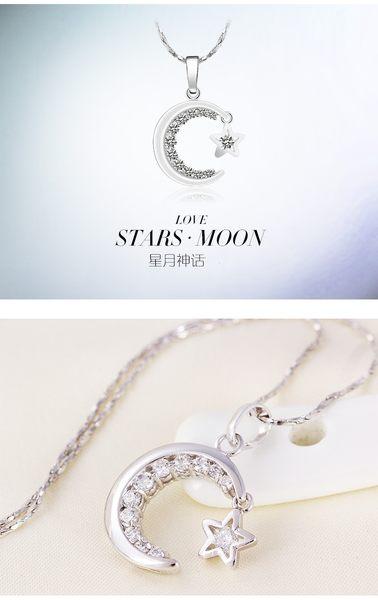 Star 日韓系列 - [星月神話] 鎖骨鏈 -B46