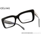 CELINE 光學眼鏡 SC1015J 807 (黑) 經典的法國時尚名牌 平光鏡框 # 金橘眼鏡