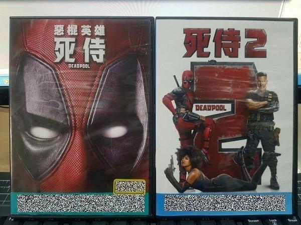 挖寶二手片-C54-正版DVD-電影【惡棍英雄:死侍 1+2/系列2部合售】-(直購價)