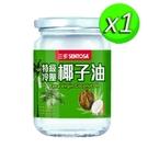 三多生技 特級冷壓椰子油(500ml/瓶)_限量特惠20211120