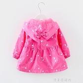 女童秋裝洋氣公主兒童上衣潮女寶寶外套春秋女嬰兒韓版小童風衣 美眉新品
