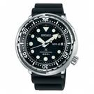 SEIKO 精工 PROSPEX 潛水限量腕錶 S23629J1 (7C46-0AN0U) 鮪魚罐頭/49.5mm