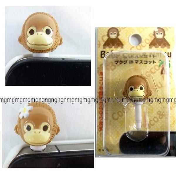 日本正版 PLUG IN MASCOT IPHONE 3 4 3.5mm 耳機孔塞防塵塞